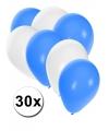 Griekse ballonnen pakket 30x