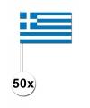 Zwaaivlaggetjes Griekenland 50 stuks