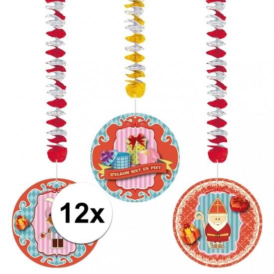Sinterklaas decoratie rotorspiralen 12 stuks